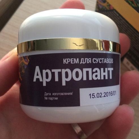 Артропан
