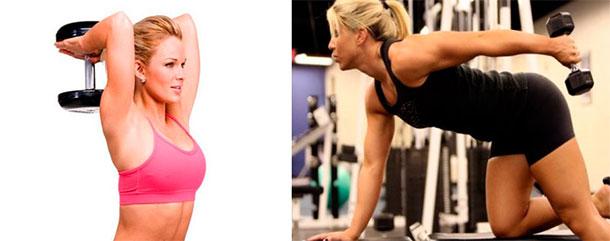 Тренируем тело