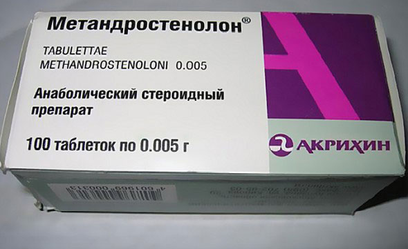 Метандростенолон – анаболический стероид