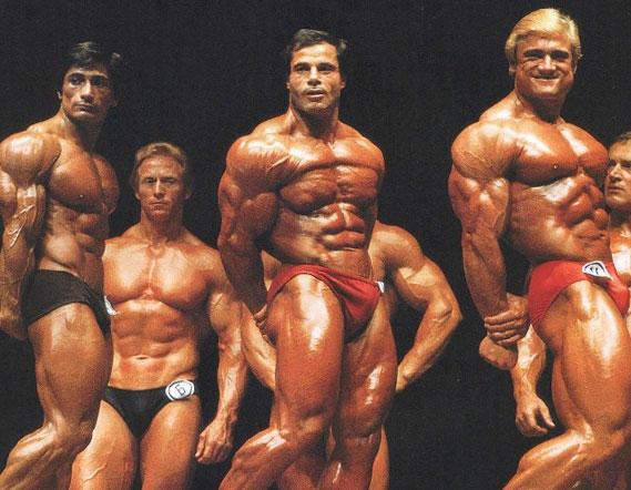 Олимпия 1981 года