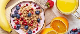 Фитнес завтрак
